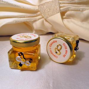Borcanel miere2